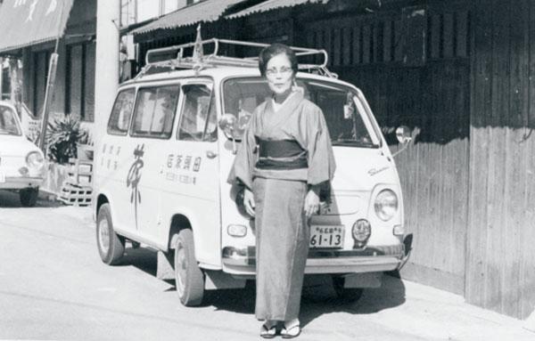 初代田頭喜作の妻(菊枝)