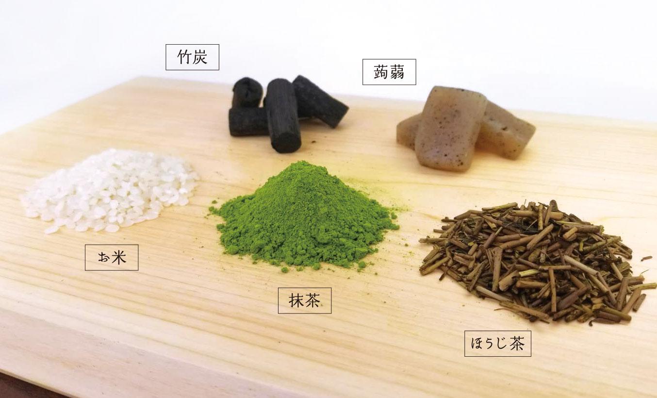 日本の食材