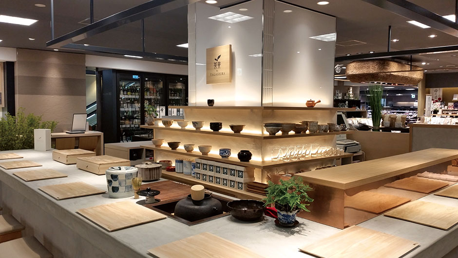 茶寮 by TAGASHIRA広島三越店