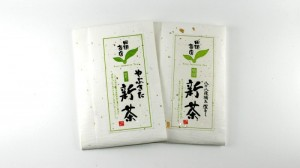 shincha_2package